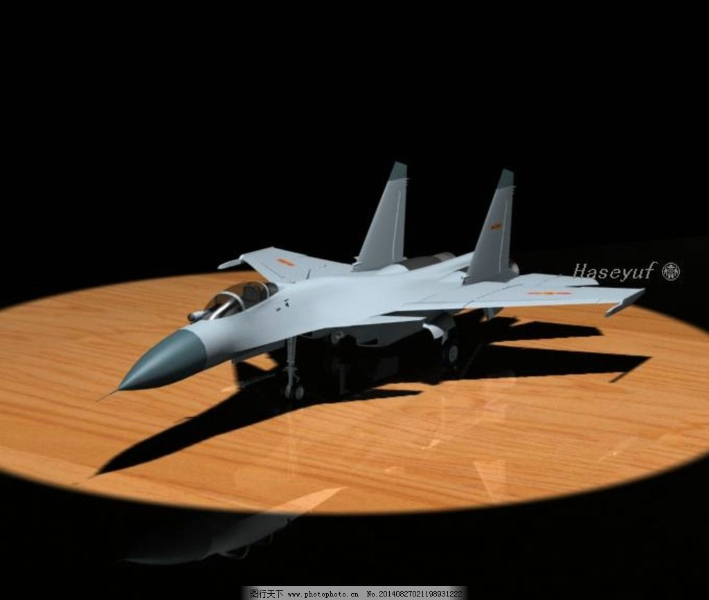 歼十五纸飞机模型