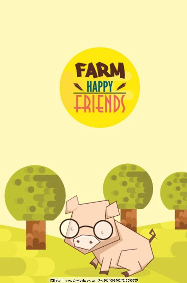 卡通动物 猪 可爱 手绘 背景画 卡通插画农场 卡通设计 矢量 eps 背景