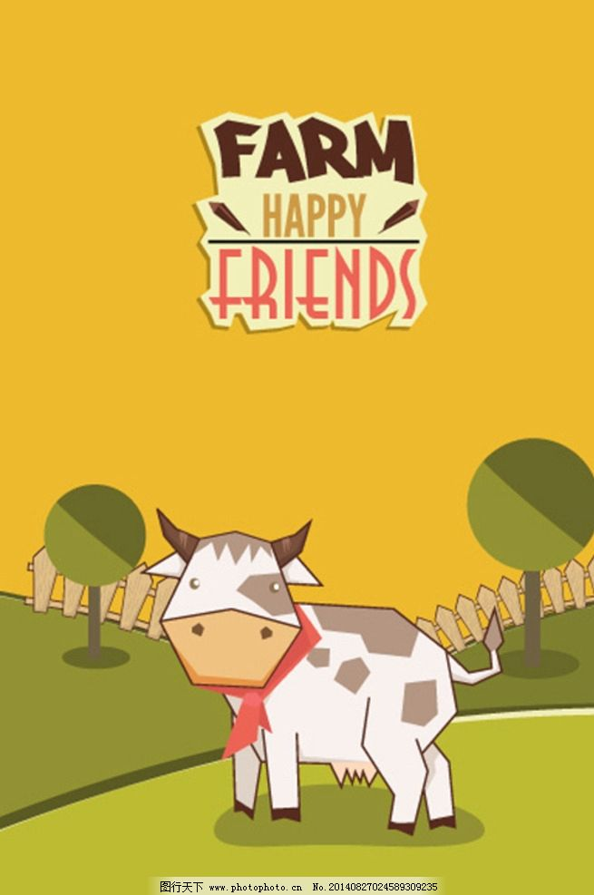 卡通动物 奶牛 可爱 手绘