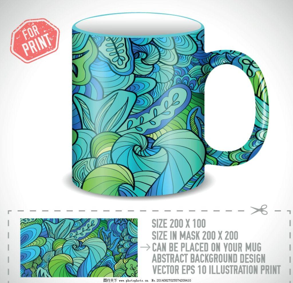 杯子 手绘花纹图案 瓷杯 漱口杯 生活百科 生活素材 生活用品 设计