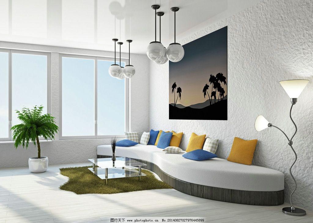 时尚客厅沙发图片_室内设计