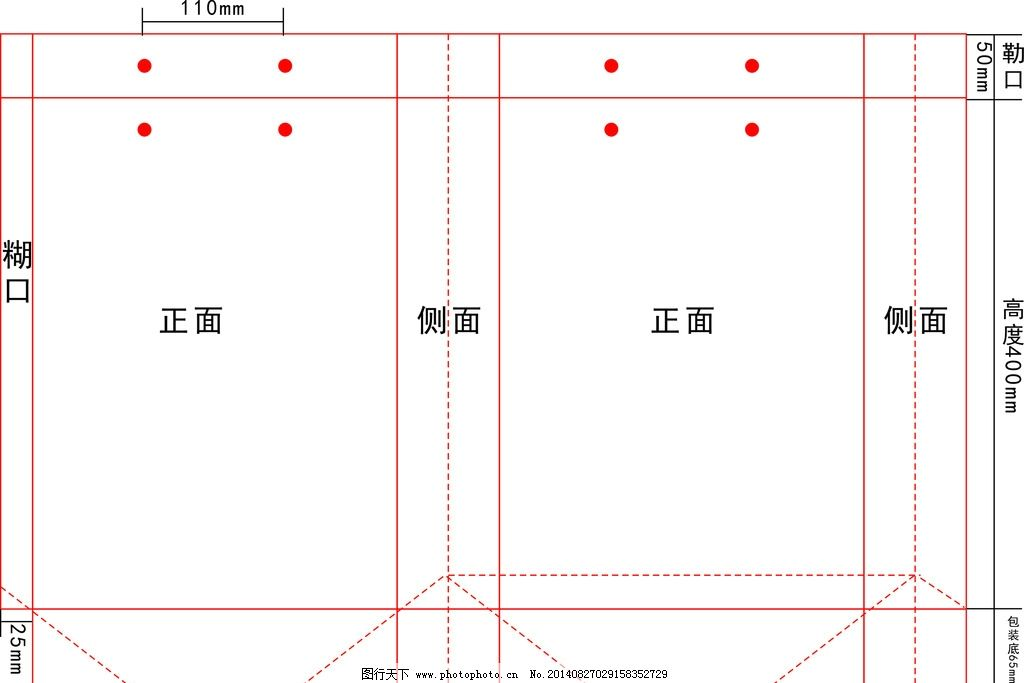 手提袋结构平面图图片