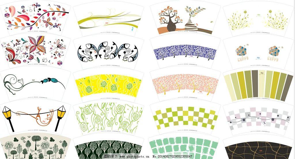 纸杯设计 一次性纸杯 纸碗 广告杯 纸杯生产厂家 纸杯图案设计图片
