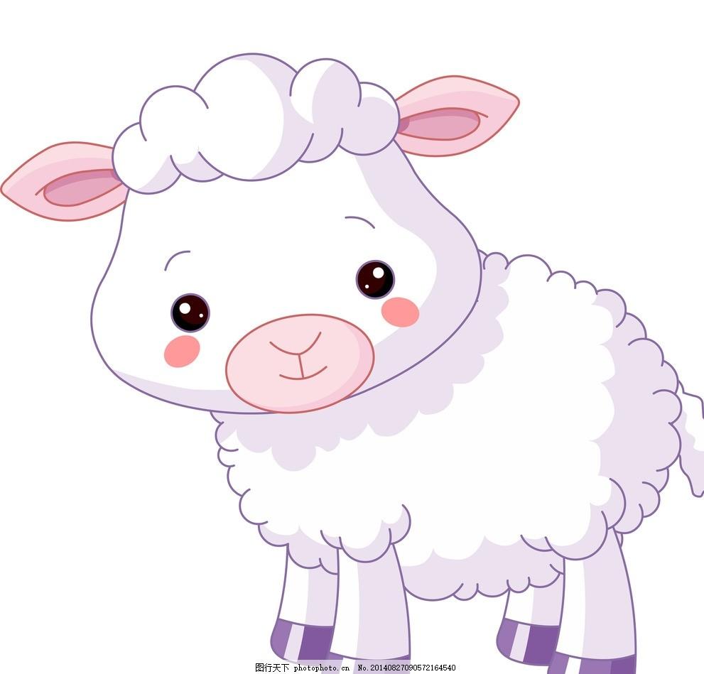 卡通羊 羊年素材 矢量羊 动物 矢量动物 2015 绵羊 手绘 羊年设计元素