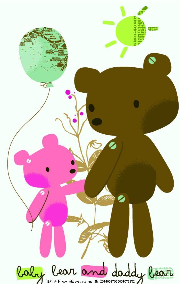 两只小熊图片