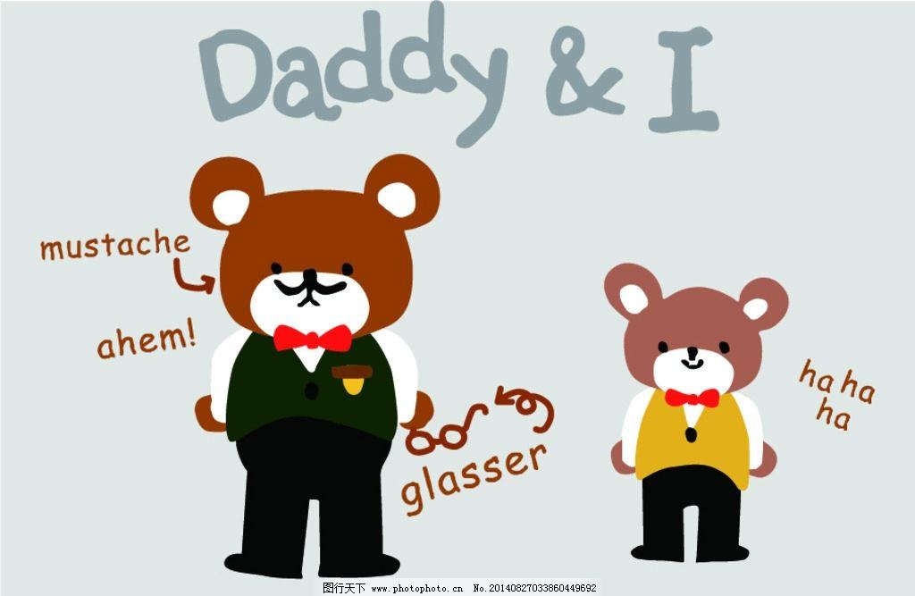 两只小熊 小熊 熊 卡通动物 卡通画 卡通插画 卡通背景 卡通底纹 矢量