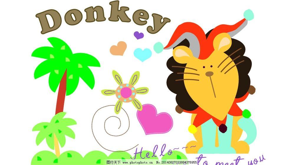 狮子 树木 花朵 椰子树 卡通画 卡通动物 卡通背景 卡通底纹 卡通插画