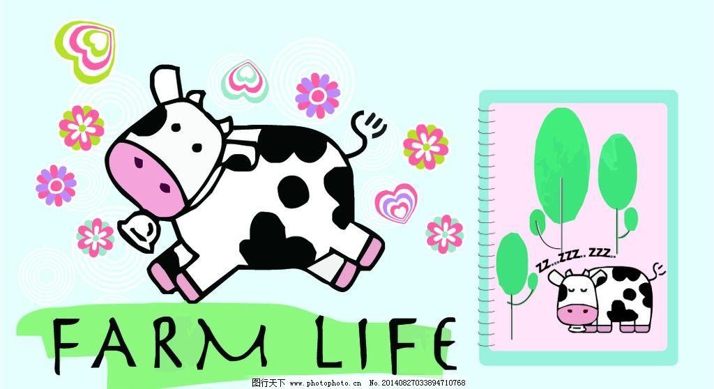 奶牛 牛 花朵 树木 趣味字母 卡通动物 卡通画 卡通插画 卡通背景