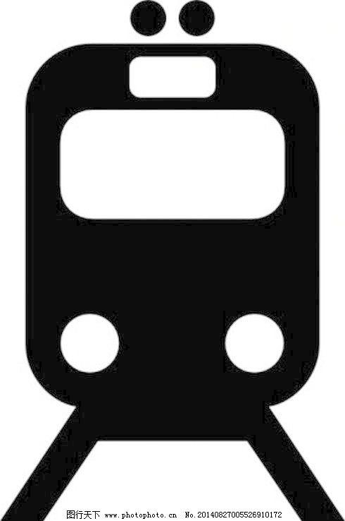 有轨电车轨道交通标志剪贴画