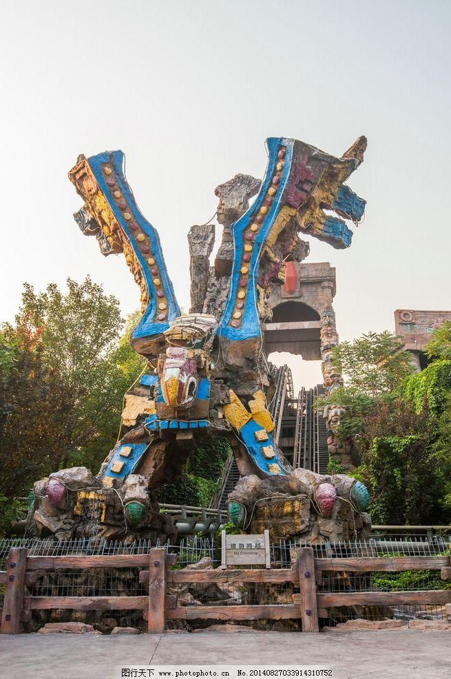 北京欢乐谷图片