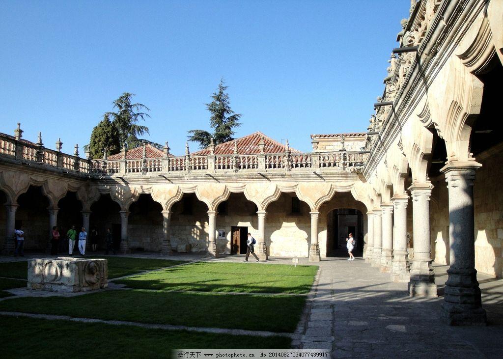 大学城 西班牙 萨拉曼卡 古城 古迹 古建筑 西班牙风光 国外旅游