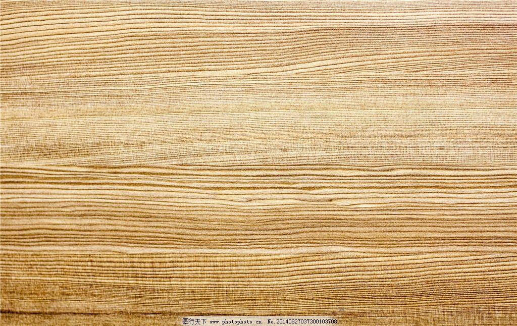木板地板 木板 地板 木头 木板背景 木地板 木头纹理 家居生活 生活