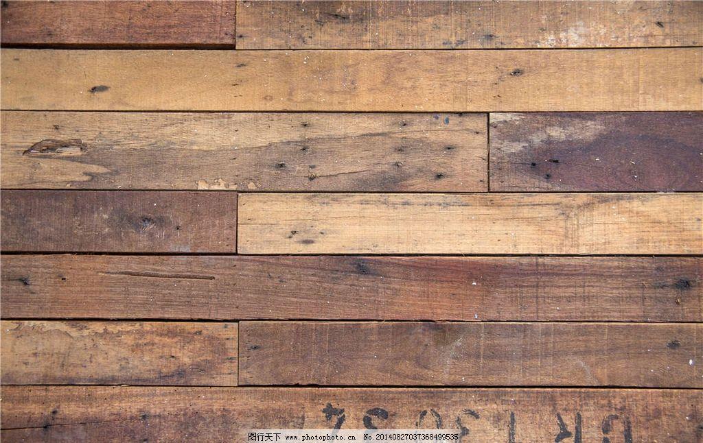 木板 地板 木头 木板背景