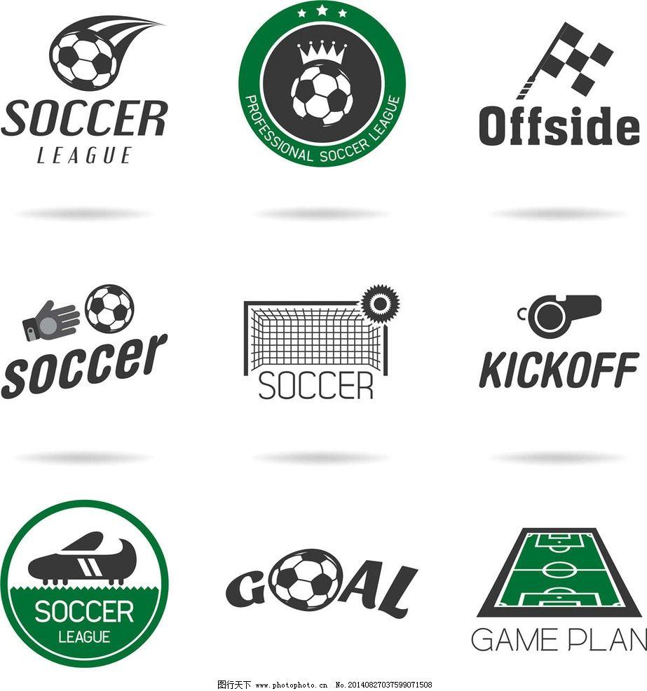 足球队徽图片