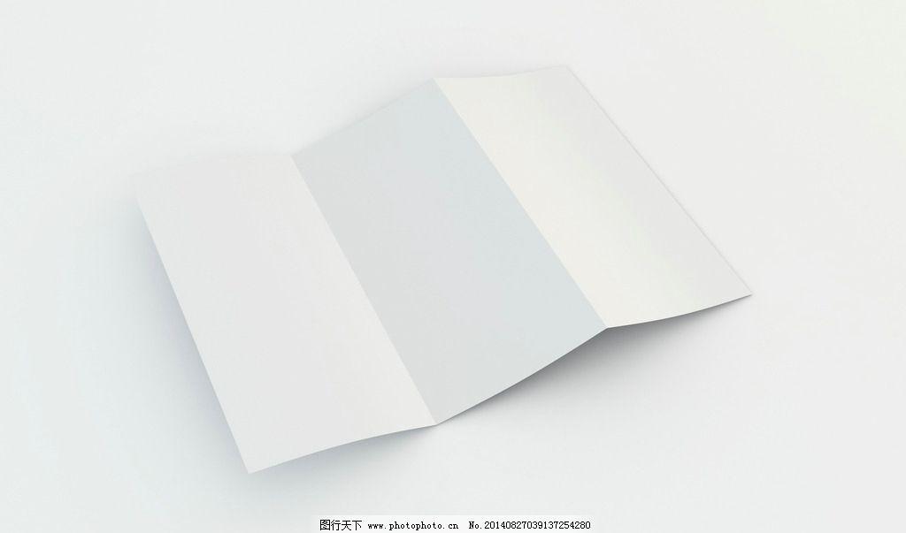 办公用品空白模板