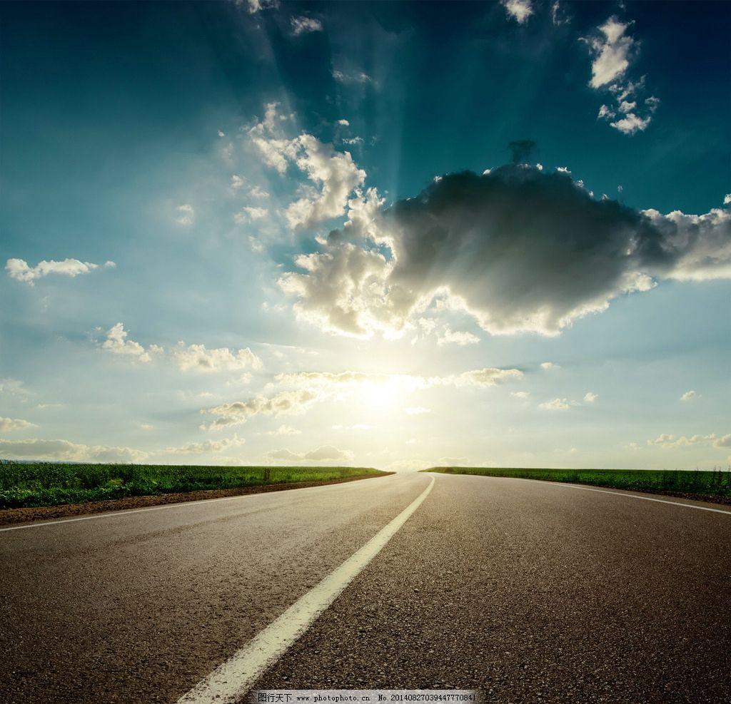 公路 天空 云彩 阳光 马路 道路 风景 背景 汽车背景 高清图片