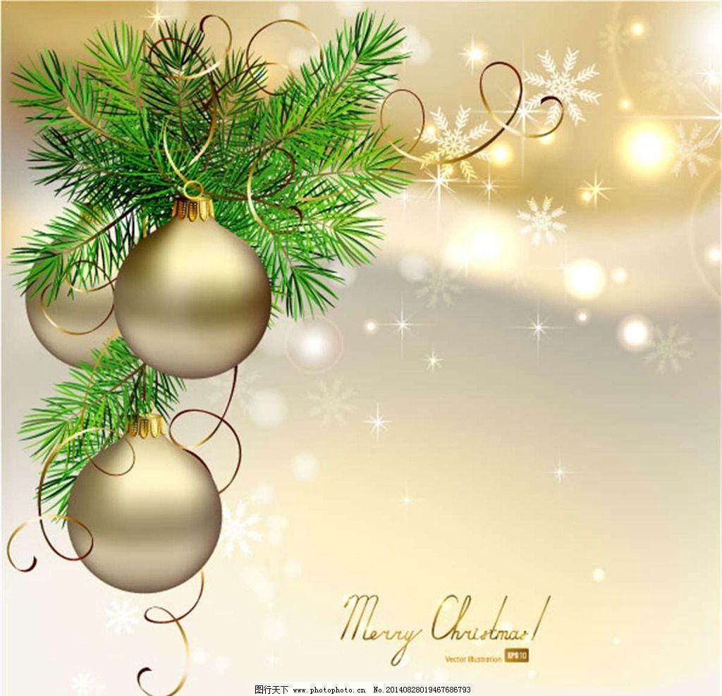 圣诞节 装饰品/圣诞节装饰品图片
