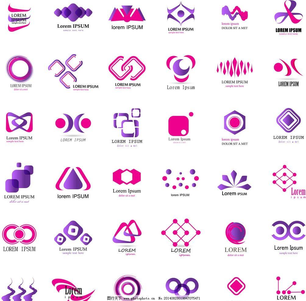 logo设计 图标 标识 创意设计 创意图标 商业标志 公司图标