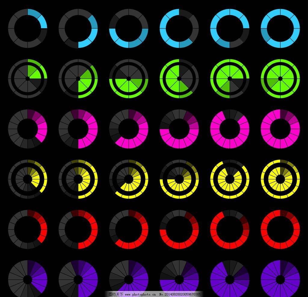 圆形进度条 百分数进度条 数字进度条 彩色滑动条 手绘 矢量 图标