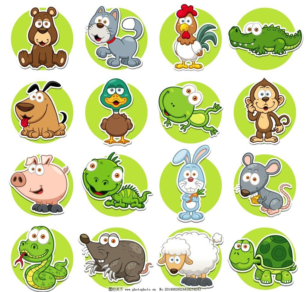 卡通动物 可爱 手绘 鳄鱼