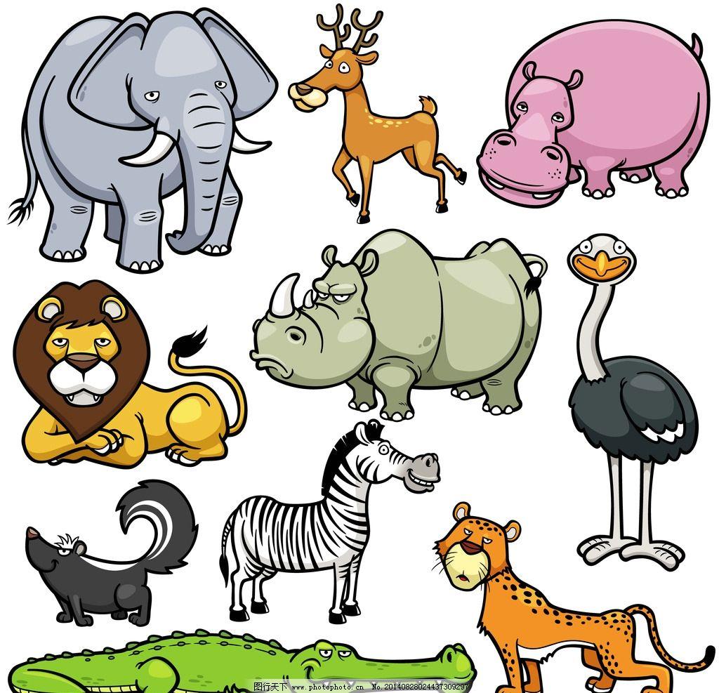 卡通动物 可爱 手绘 大象