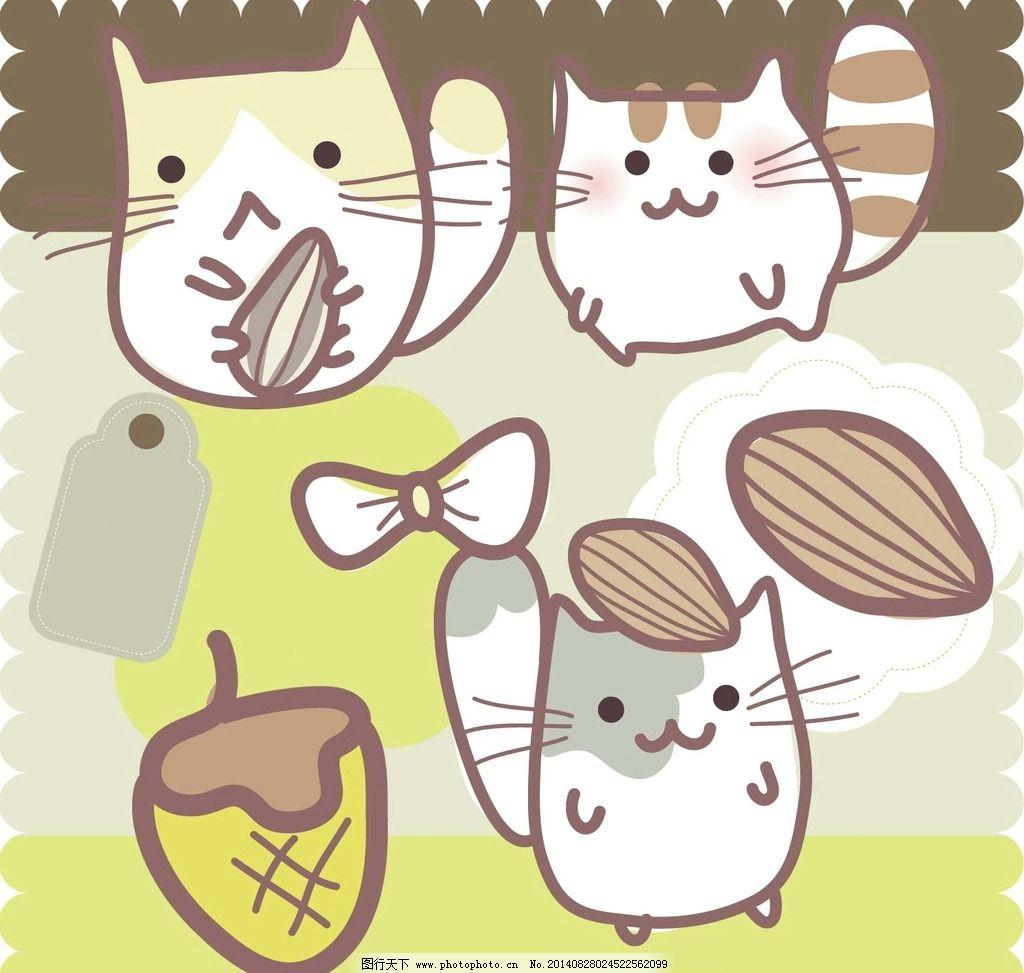 卡通貓 可愛 貓 貓咪 瓜子