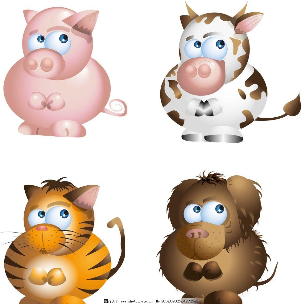 卡通动物 可爱 手绘 奶牛 猪 小狗 猫 老虎 卡通设计 矢量 eps 背景