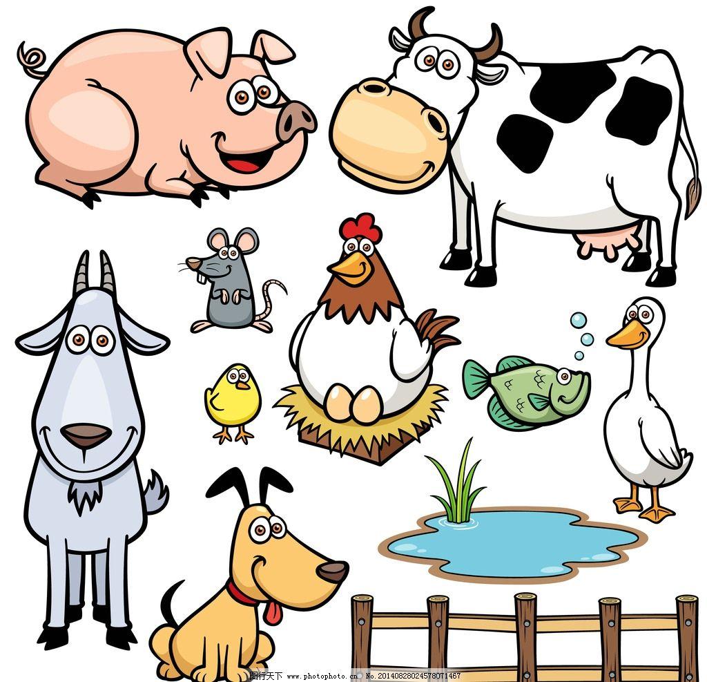 卡通动物 可爱 手绘 大象 小狗 宠物狗 老鼠 母鸡 鱼 奶牛 卡通设计