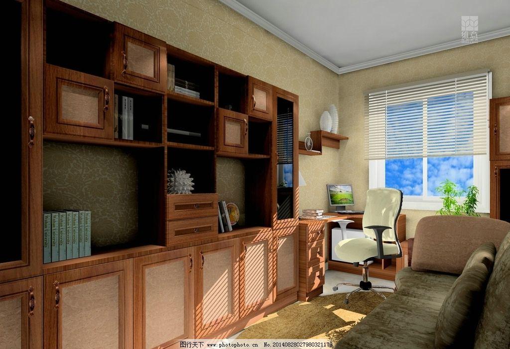 室内设计 书房图片图片