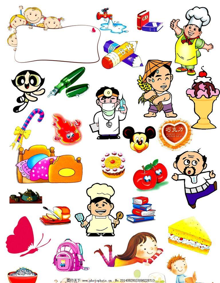幼儿园保健医生卡通图片