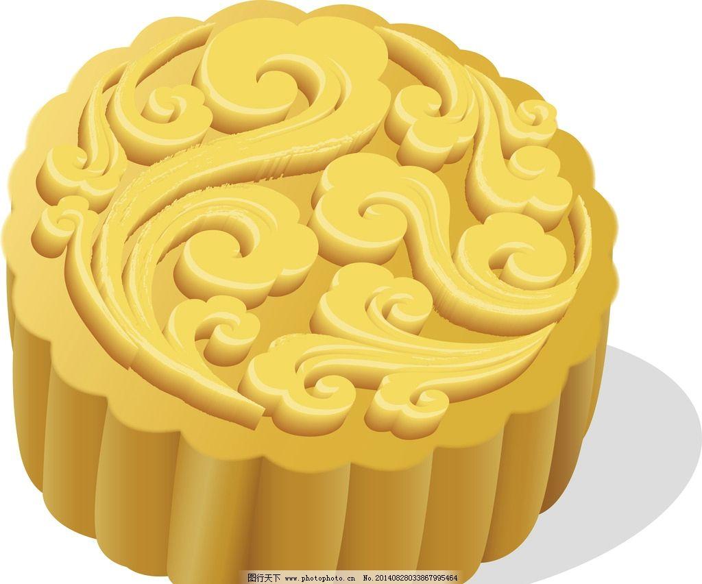 月饼矢量图 月饼矢量 手绘月饼 中秋月饼 中秋 矢量月饼