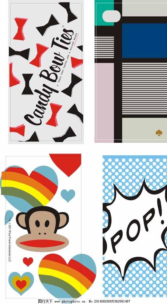 可爱卡通大嘴猴手机壳免费下载 潮流 底纹边框 花纹花边 简约 时尚