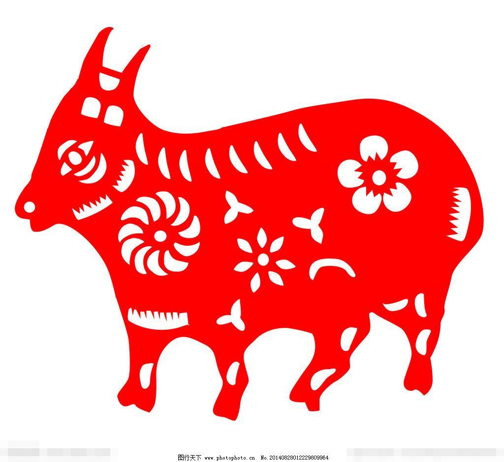 羊剪纸 羊剪纸免费下载 羊年 源文件 春节羊 节日素材