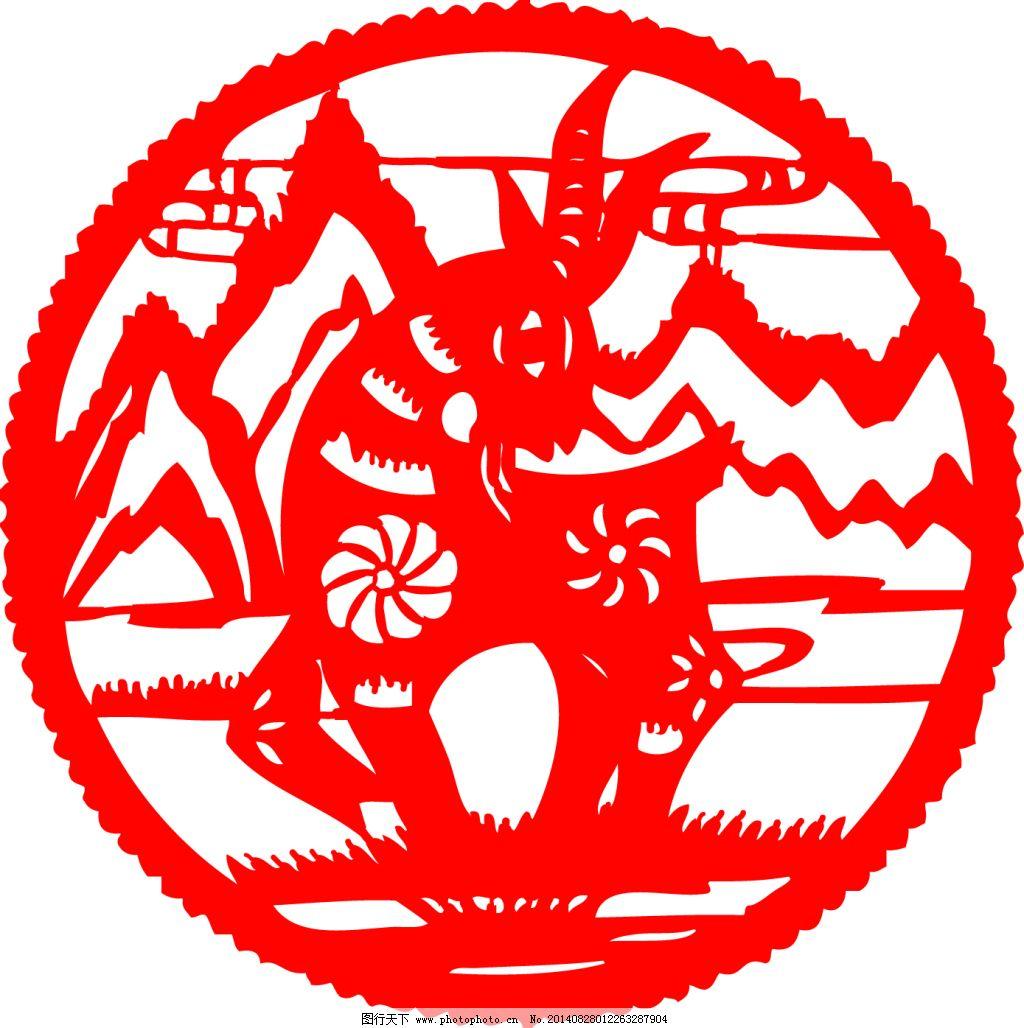 传统窗花 窗花图案 春节 春节剪纸 春节素材 动物 动物剪纸 吉祥图案
