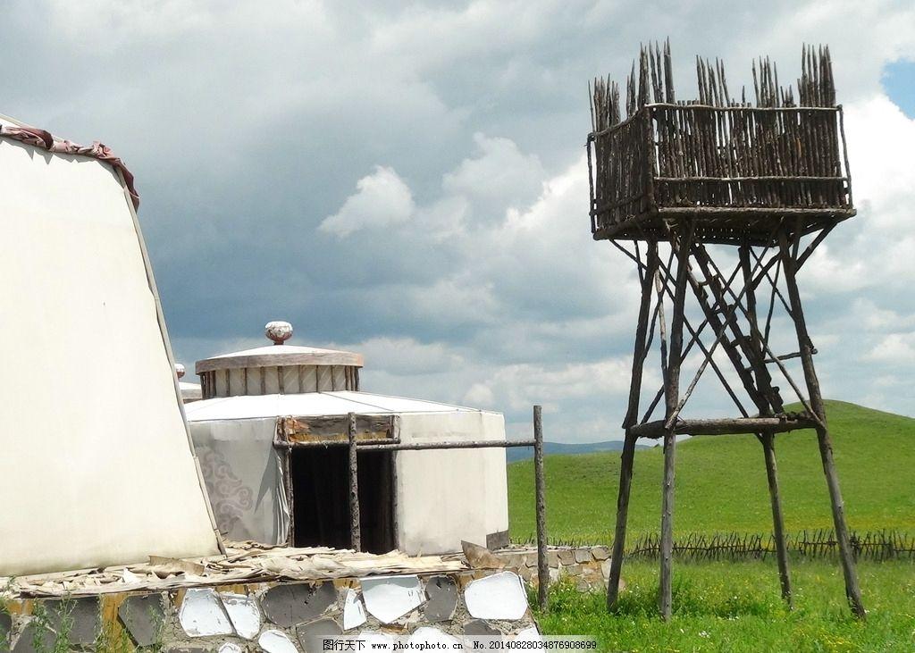 草原影视基地 影视基地 哨塔 蒙古包 天空 草地 草原 自然风景 自然