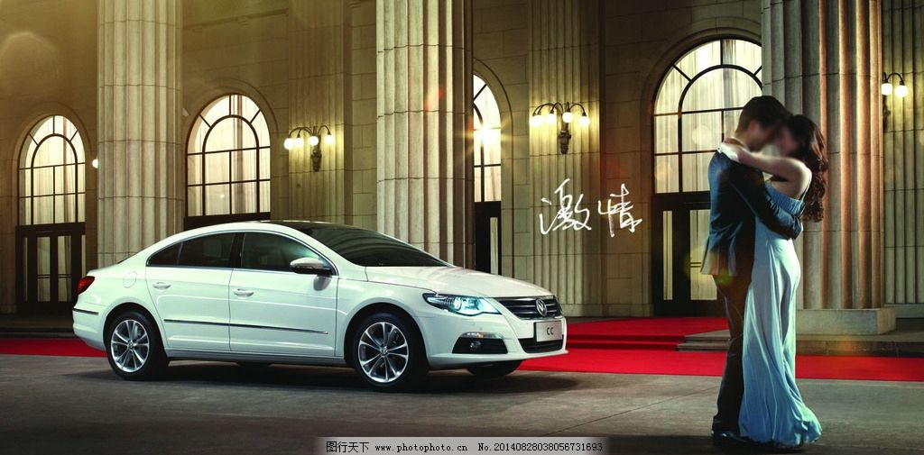 大众cc cc 全新cc 大众 一汽大众 汽车背景 汽车广告 汽车海报 车