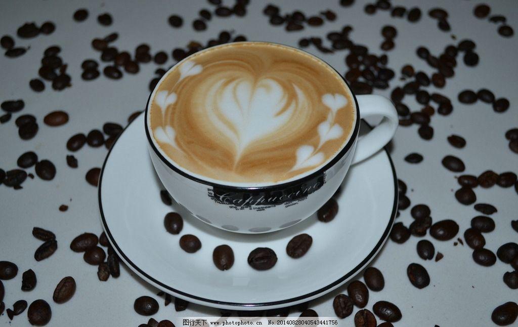 意式咖啡拉花培训哪里好