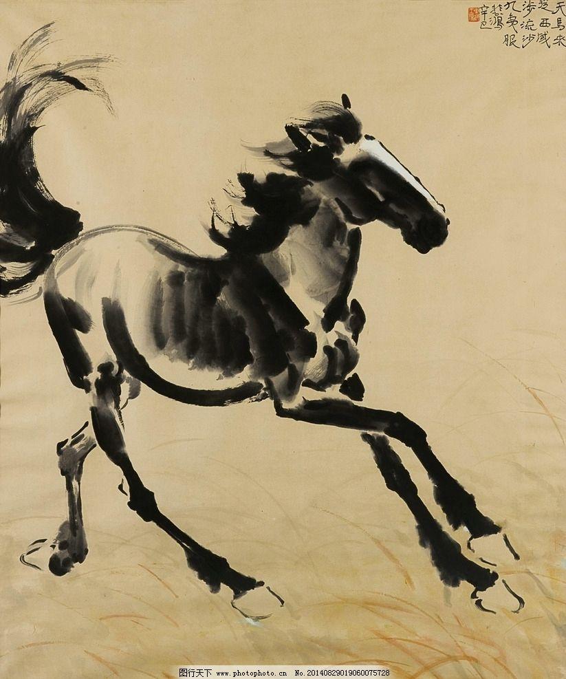马 绘画图片
