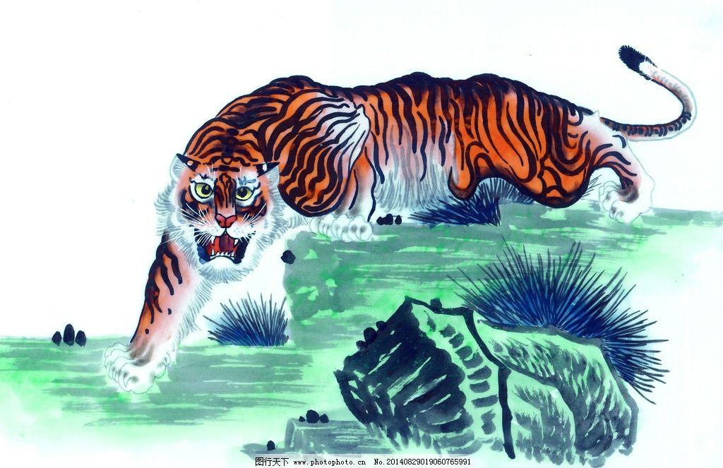 虎 十二生肖 水墨画 生肖虎 老虎 绘画书法 文化艺术