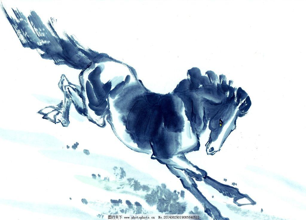 马 十二生肖 水墨画 生肖马