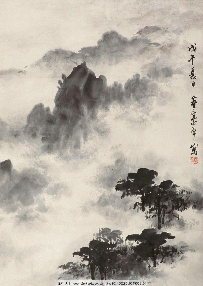 云山图图片
