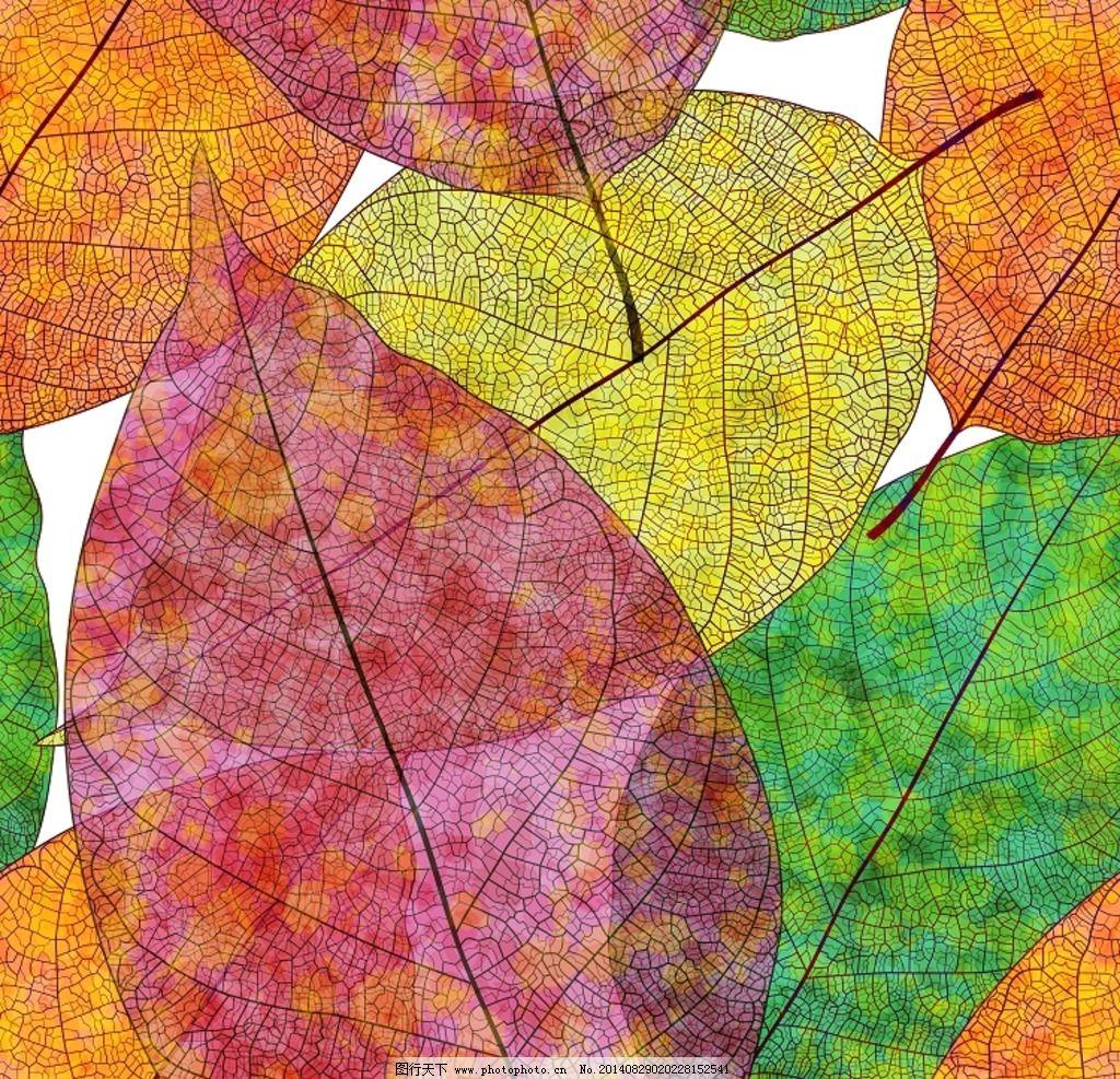 背景 无缝背景 无缝 边框 水彩 水墨 水彩画 手绘 叶子 树叶 绿叶