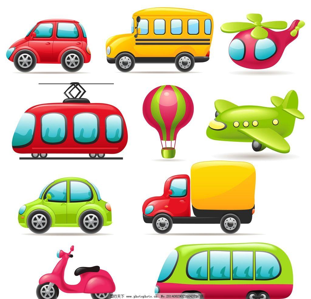 玩具 卡通玩具 公交车 直升机 儿童玩具 轮船 手绘玩具 飞机