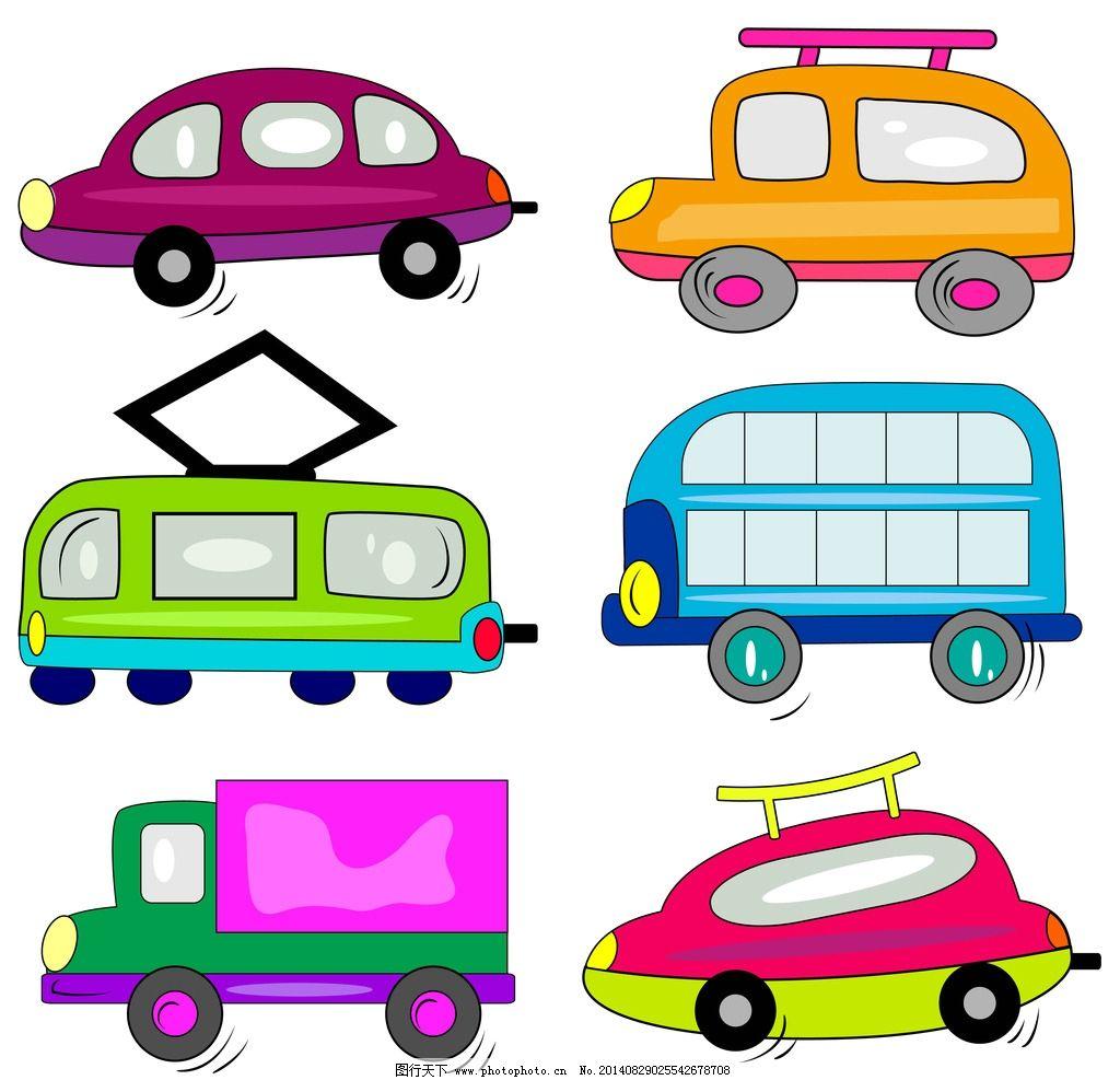 玩具 卡通玩具 公交车 儿童玩具 手绘玩具 汽车 矢量