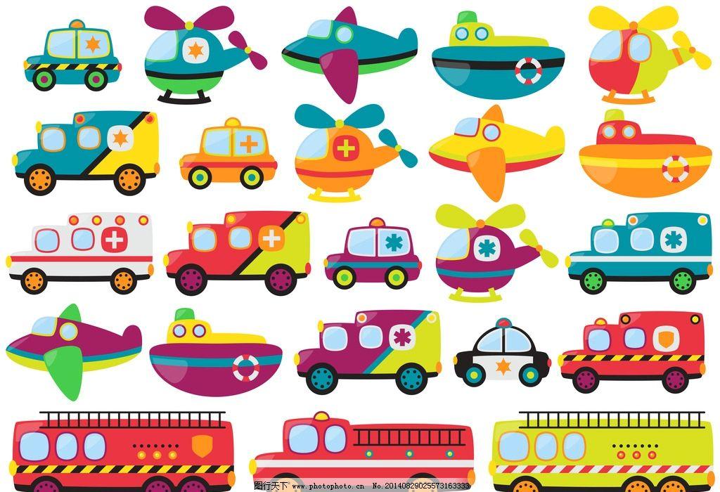 玩具 儿童玩具 手绘玩具 飞机 汽车 矢量 eps 生活用品 生活百科 设计