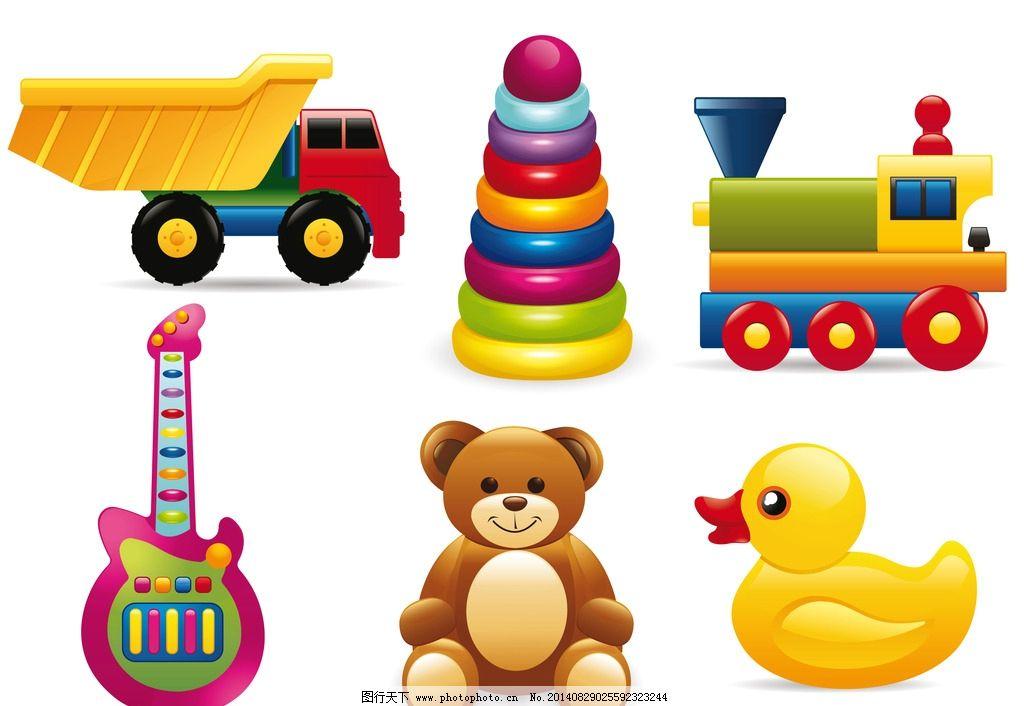 手绘儿童玩具海报