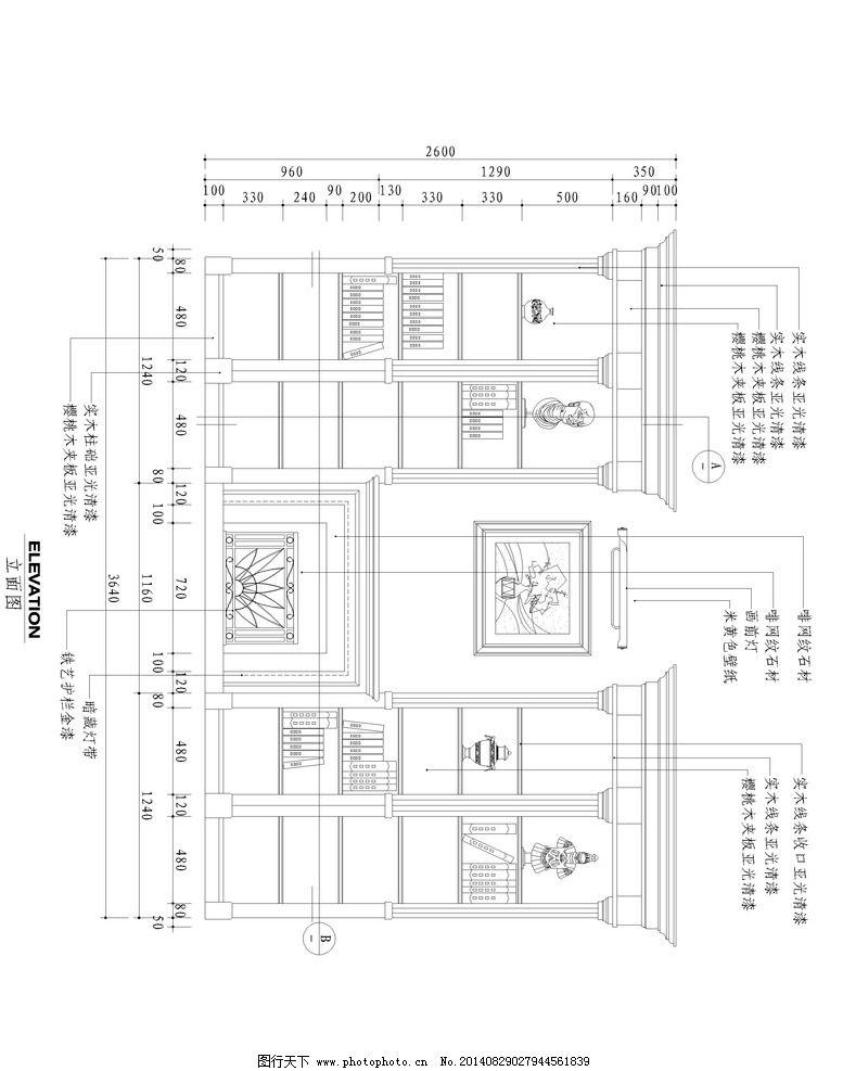 书架 矢量 cad文件 书架平面图 立面图 结构图 室内设计 环境设计