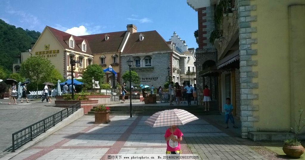 法国风情小镇图片