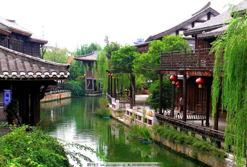 台儿庄古城 天下第一庄 古建筑 小河 垂柳 古街 风景摄影 国内旅游