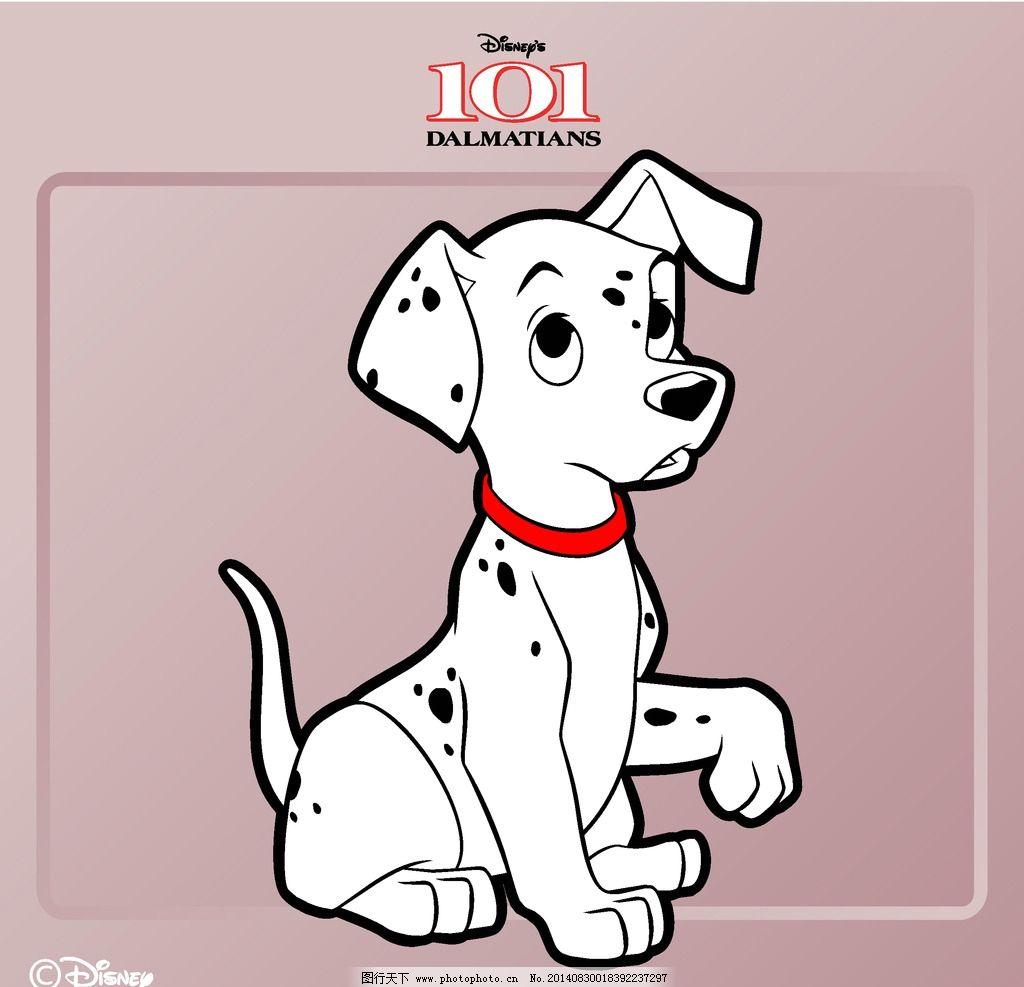 斑点狗 斑点狗 卡通动物 狗 动漫人物 动漫动画 设计 动漫动画 动漫